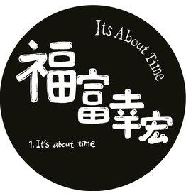 Studio Mule Yukihiro Fukutomi - It's About Time