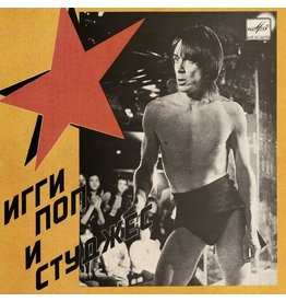 Revenge Records Iggy Pop & The Stooges - Russia Melodia