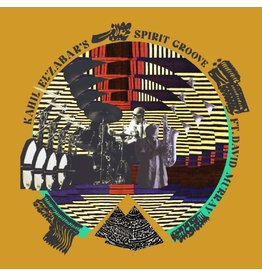 Spiritmuse Records Kahil El'Zabar's Spirit Groove Ft. David Murray