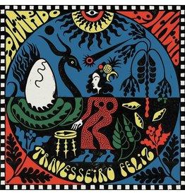 Far Out Recordings Ricardo Richaid - Travesseiro Feliz