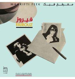 We Want Sounds Fairuz - Maarifti Feek