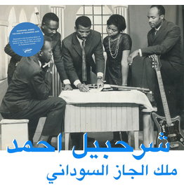 Habibi Funk Sharhabil Ahmed - The King Of Sudanese Jazz