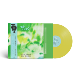 XL Recordings Yaeji - What We Drew 우리가 그려왔던 (Coloured Vinyl)