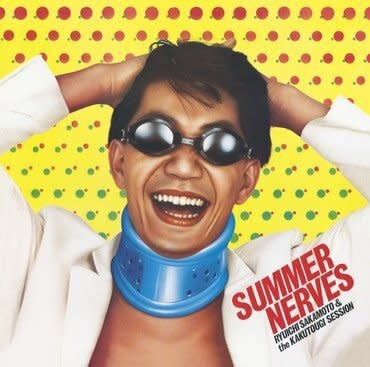 Great Tracks/Sony Japan Ryuichi Sakamoto & The Kakutougi Session - Summer Nerves