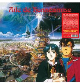 Alternative Fox Ryuichi Sakamoto - Aile De Honnêamise - Royal Space Force