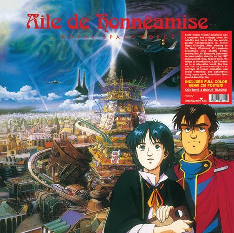 Alternative Fox Ryuichi Sakamoto - Aile De Honnêamise - Royal Space Force