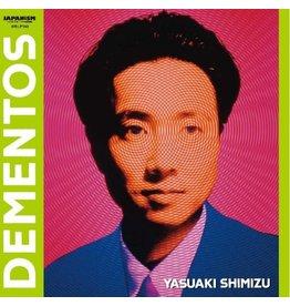 HMV Record Shop Yasuaki Shimizu - Dementos
