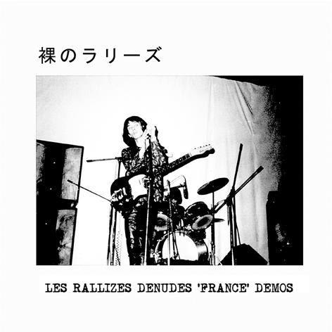 Take It Acid Is Les Rallizes Denudes - France Demos