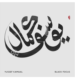 Brownswood Recordings Yussef Kamaal - Black Focus