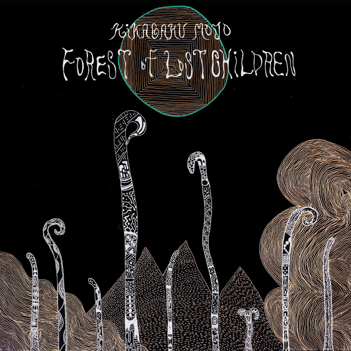 Beyond Beyond Is Beyond Kikagaku Moyo - Forest Of Lost Children (Coloured Vinyl)