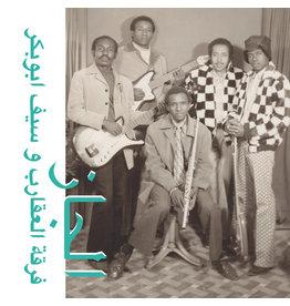 Habibi Funk The Scorpions & Saif Abu Bakr - Jazz, Jazz, Jazz