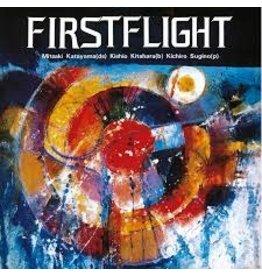 Studio Mule Mitsuaki Katayama Trio - First Flight