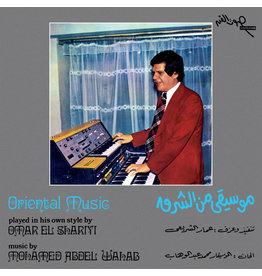 WEWANTSOUNDS Omar El Shariyi - Oriental Music