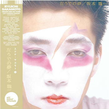 WEWANTSOUNDS Ryuichi Sakamoto - Hidari Ude No Yume (2LP Edition)