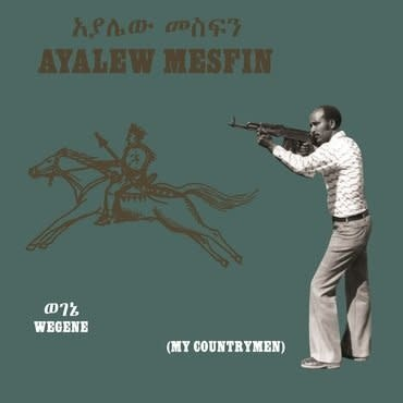 Now-Again Records Ayalew Mesfin - Wegene (My Countryman)