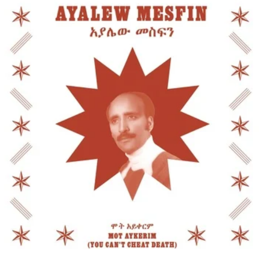 Now-Again Records Ayalew Mesfin - Mot Aykerim (You Can't Cheat Death)
