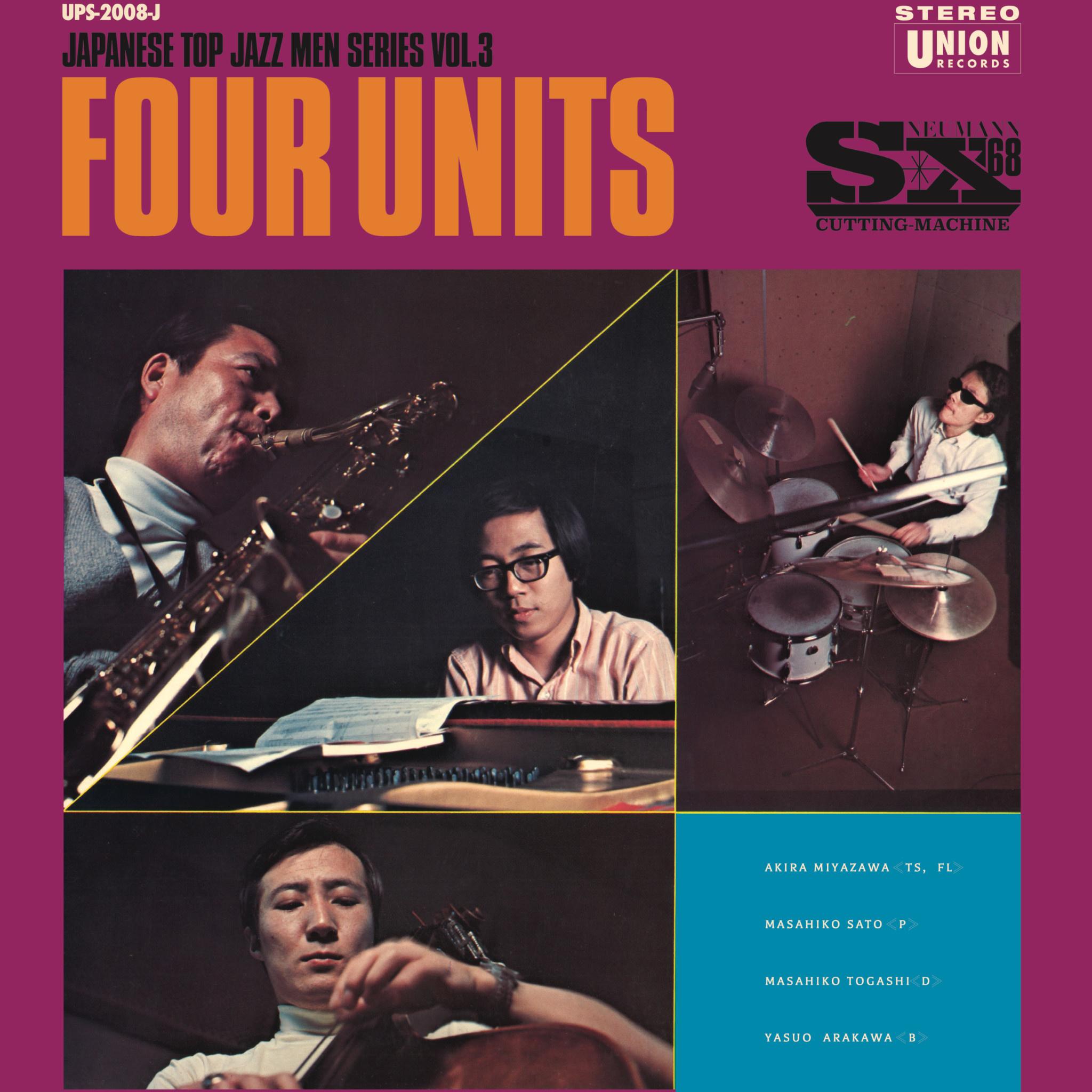 Le Tres Jazz Club Akira Miyazawa, Masahiko Sato, Masahiko Togashi & Yasuo Arakawa - Four Units - Japanese Jazz Men Series Vol. 3