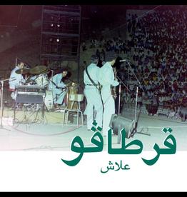 Habibi Funk Carthago - Alech