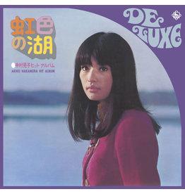 Ship To Shore Akiko Nakamura - Hit Album (Pink Vinyl)