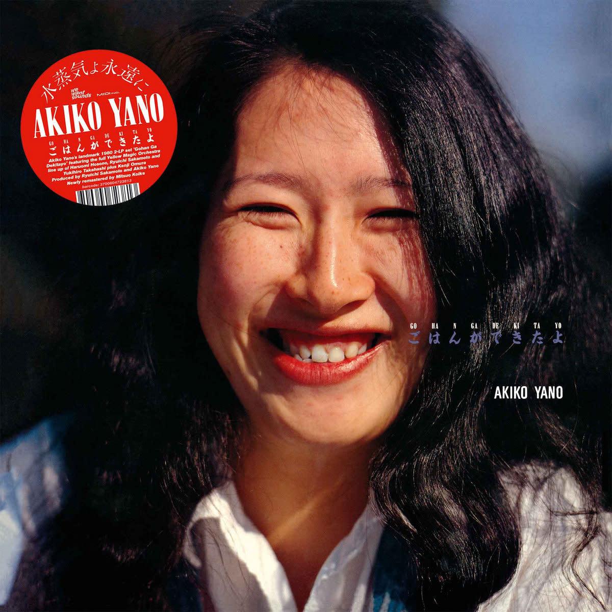 WEWANTSOUNDS Akiko Yano - Gohan Ga Dekitayo