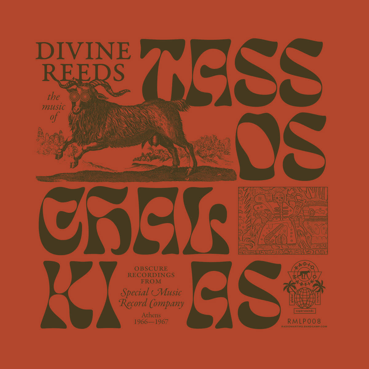 Radio Martiko Tassos Chalkias - Divine Reeds: Obscure Recordings From Special Music Record Company (Athens 1966-1967)