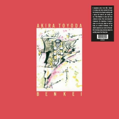 Cool Cult Records Akira Toyoda - Benkei