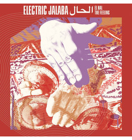 Strut Electric Jalaba - El Hal / The Feeling