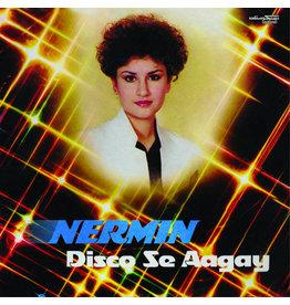 Discostan Nermin Niazi and Feisal Mosleh - Disco Se Aagay