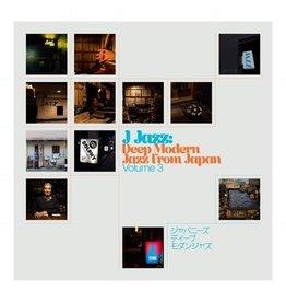 BBE Music Various - J Jazz Volume 3: Deep Modern Jazz From Japan