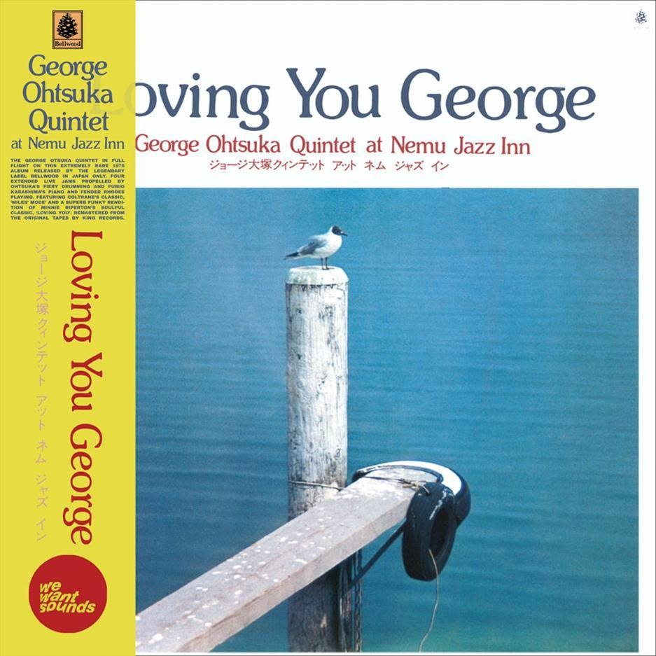 WEWANTSOUNDS George Otsuka Quintet - Loving You George