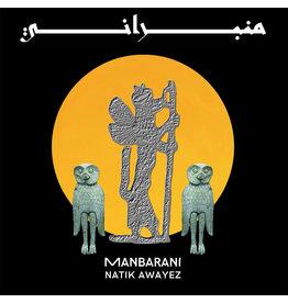Sublime Frequencies Natik Awayez - Manbarani