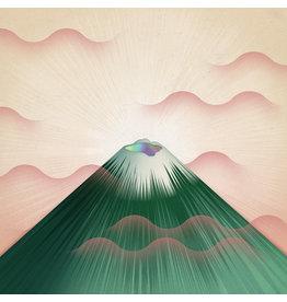 Rough Trade Records Gruff Rhys - Seeking New Gods (Coloured Vinyl)