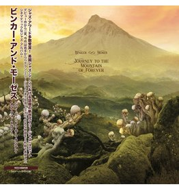 Gearbox Records Binker and Moses - Journey to the Mountain of Forever