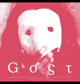 Into The Light Various - Gost: A Spiritual Exploration Into Greek Soundtracks