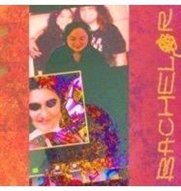 Lucky Number Bachelor (Jay Som + Palehound) - Doomin' Sun (Coloured Vinyl)