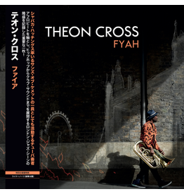 Gearbox Records Theon Cross - Fyah (Japanese Edition)