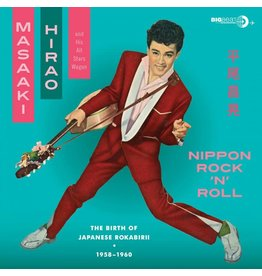 Ace Records Masaaki Hirao - Nippon Rock N Roll