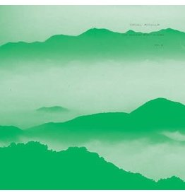 Aguirre Randall McClellan - Healing Music Of Rana Vol. 3