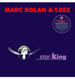 Demon Records Marc Bolan and T Rex - Star King (Coloured Vinyl)