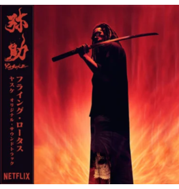 Warp Records Flying Lotus - Yasuke (Coloured Vinyl)