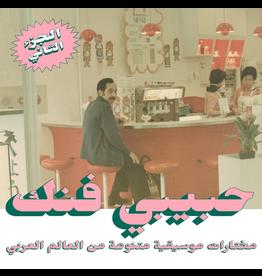 Habibi Funk Varioius - Habibi Funk: An Eclectic Selection from the Arab World (Part 2)
