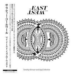 Gearbox Records Sarathy Korwar - My East Is Your West