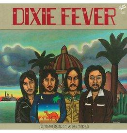 WEWANTSOUNDS Makoto Kubota and The Sunset Gang - Dixie Fever