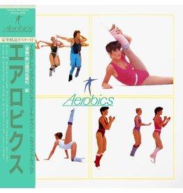 Glossy Mistakes Yuji Toriyama & Ken Morimura  - Aerobics