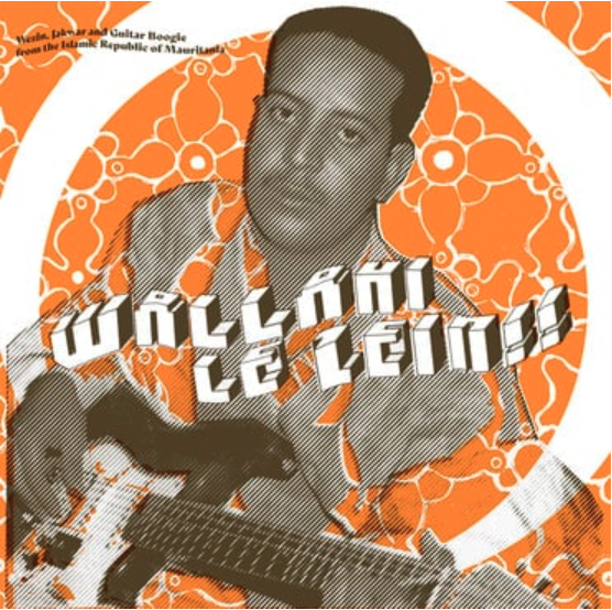 Mississippi Records Various - Wallahi Le Zein!