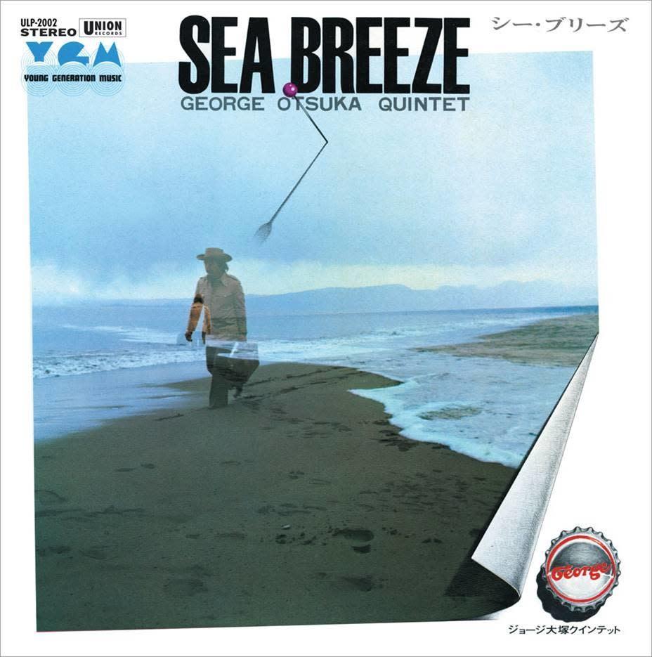 Le Tres Jazz Club George Otsuka Quintet  - Sea Breeze
