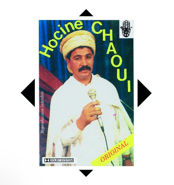 Outre-National Hocine Chaoui - Ouechesma