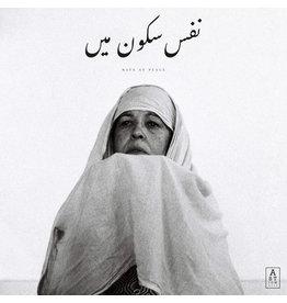 Astigmatic Records Jaubi - Nafs at Peace