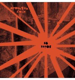 Daptone Records Orquesta Akokan - 16 Rayos