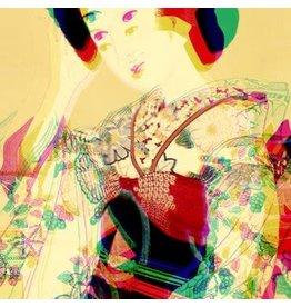 Akuphone Records Mikado Koko - Maza Gusu
